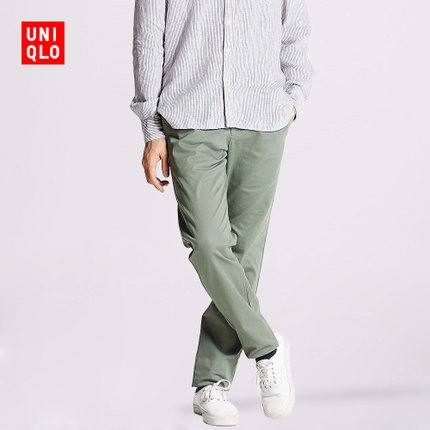 Quần Kaki Slim fit nam Uniqlo - 163902