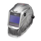 Mũ hàn Viking | 2450 series | VIKING™ 2450 Heavy Metal® Welding Helmet - K3029-4