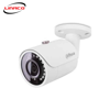 Camera IP Dahua DH-IPC-HFW1230SP-S3 ( Thân, 2.0Mpx) DÒNG ALPS H265