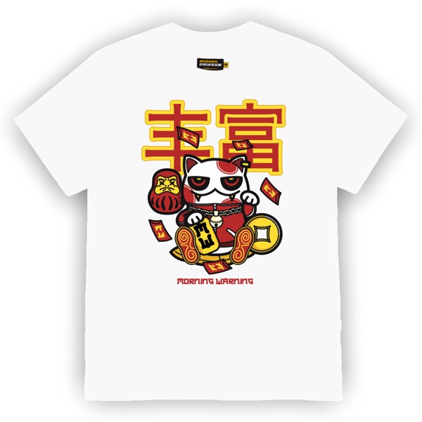 Money Cat Tee - White