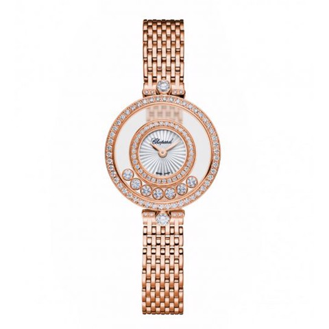 Chopard Happy Diamond Icon Full Diamond Rose Gold Bracelet 26mm