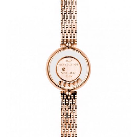 Chopard Happy Diamond Icon Rose Gold Bracelet 26mm