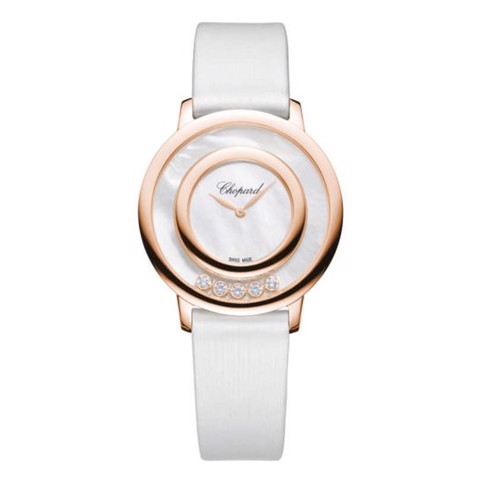 Chopard Happy Diamond Icon Rose Gold White Fabric Strap 32mm