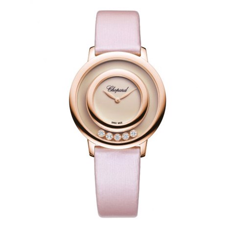 Chopard Happy Diamond Icon Rose Gold Pink Fabric Strap 32mm