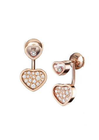 Chopard Happy Hearts Earrings Rose Gold Diamond