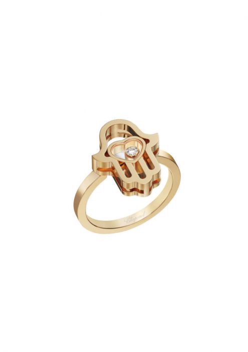 Chopard Happy Luck Charms Ring Rose Gold and Diamond