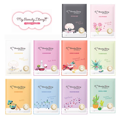 Mặt Nạ Giấy Beauty Diary Mask Sheet 23ml