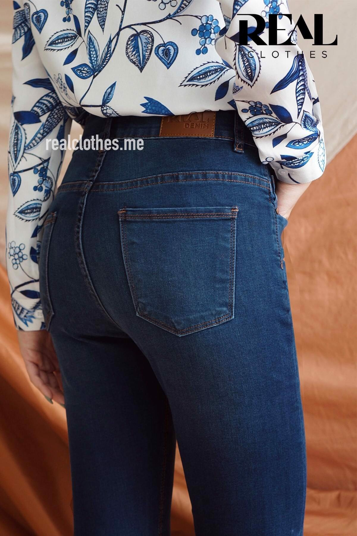 Quần jeans skinny vệt trắng