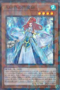 SD40-JP002 - Mirror Master of the Ice Barrier - Super Parallel Rare