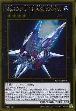 GP16-JP015 - Number 101: Silent Honor ARK - Gold Rare