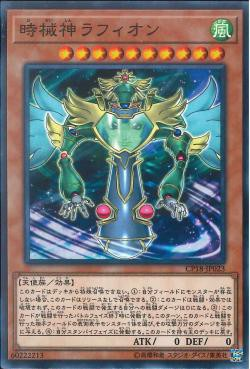 CP18-JP023 - Raphion, the Timelord