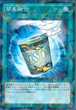 SPFE-JP042 - Instant Fusion - Normal Parallel Rare