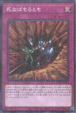 PGB1-JP050 - Multiple Destruction - Millennium Rare