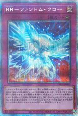 PHRA-JP069 - Raidraptor - Phantom Knights' Claw - Prismatic Secret Rare