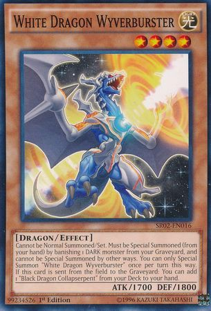 SR02-EN016 - White Dragon Wyverburster