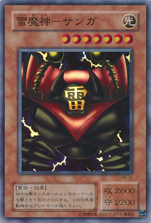 RB-25 - Sanga of the Thunder - Super Rare - Card Cổ