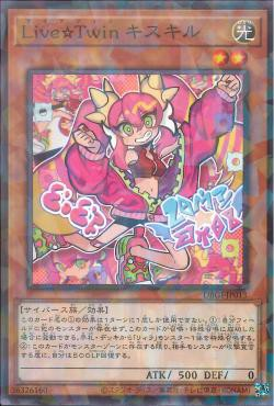 DBGI-JP013 - Live☆Twin Kisikil - Normal Parallel Rare