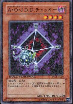 DT06-JP029 - Ally of Justice Quarantine - Duel Terminal Normal Parallel Rare