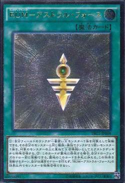 TRC1-JP008 - Rank-Up-Magic Astral Force - Ultimate Rare