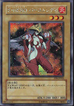 PP8-JP002 - Elemental HERO Burstinatrix - Secret Rare