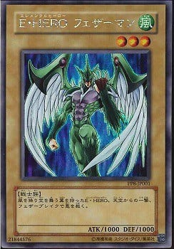 PP8-JP001 - Elemental HERO Avian - Secret Rare