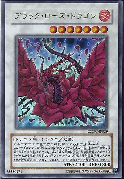 CSOC-JP039 - Black Rose Dragon - Ultra Rare