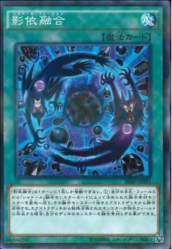 20AP-JP095 - Shaddoll Fusion - Normal Parallel Rare