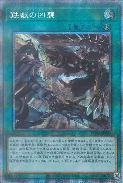 PHRA-JP053 - Tri-Brigade Airborne Assault - Prismatic Secret Rare