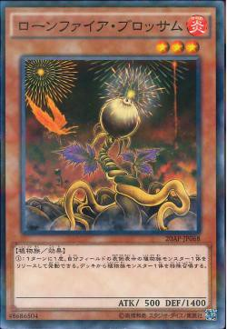 20AP-JP068 - Lonefire Blossom - Normal Parallel Rare