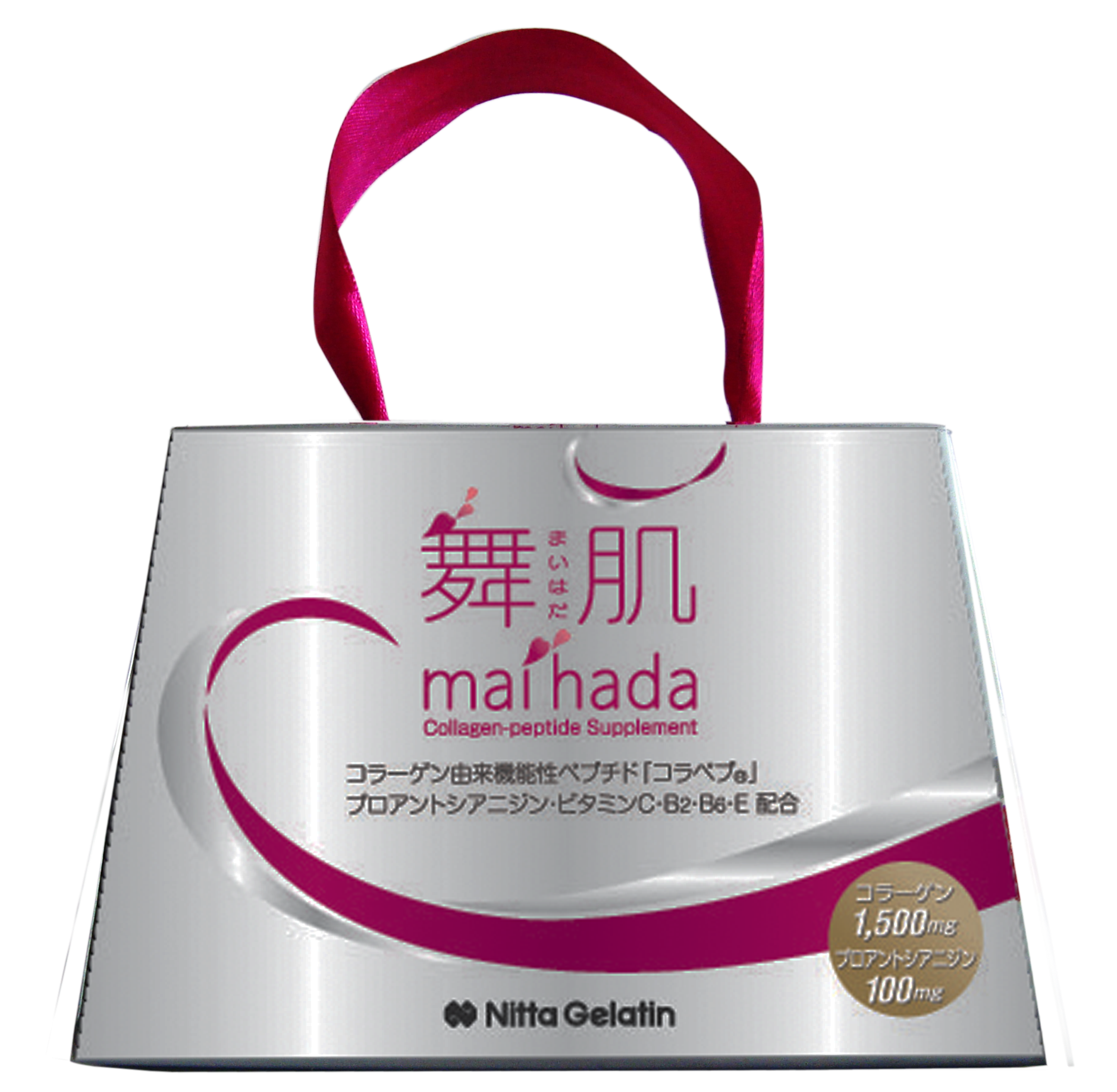 Collagen Maihada 180 viên