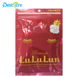 Mặt nạ cao cấp Lululun Premium OKINAWA - 7 Miếng