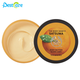Bơ Dưỡng Thể THE BODY SHOP Satsuma Body Butter