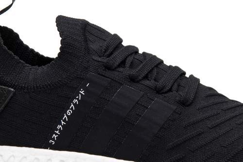 [ BY9696 ] NMD_R2 Primeknit 'Japan Black Gum'