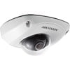 Camera IP HIKVISION DS-2CD2543G0-I