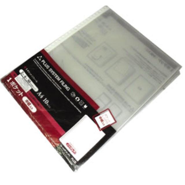 Túi sơ mi lỗ (bìa lỗ) A4 dày Plus RE-141PP (10 chiếc/tập)