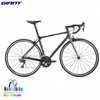 Xe Road Giant TCR SL1 2021