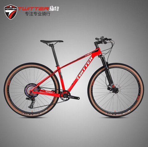 Xe MTB TW Storm 2.0 Group M5100 2*11 speed