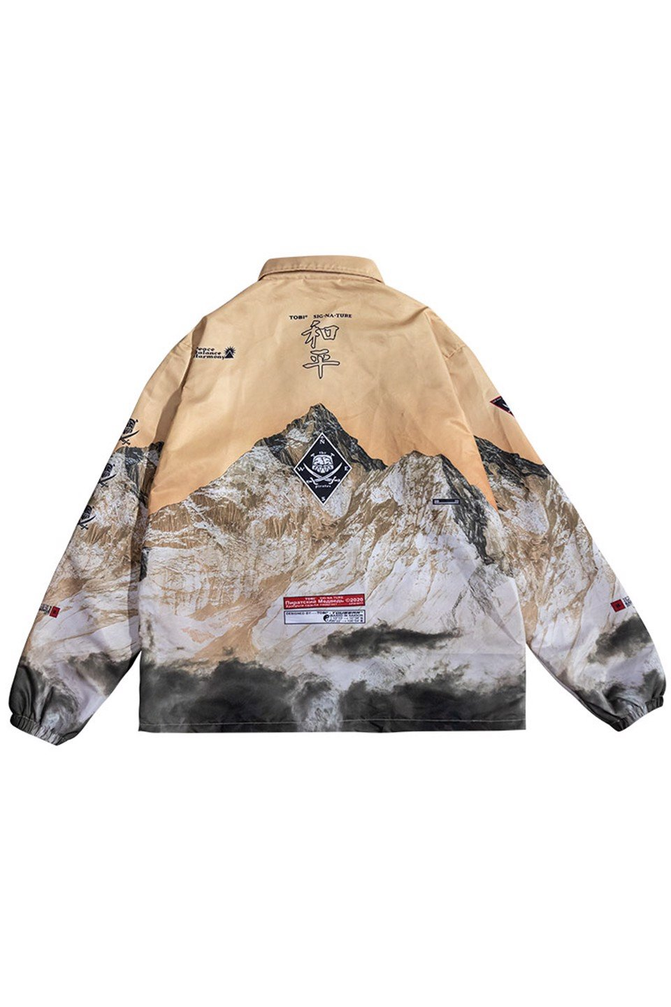 Peace Pirate Jacket - Beige