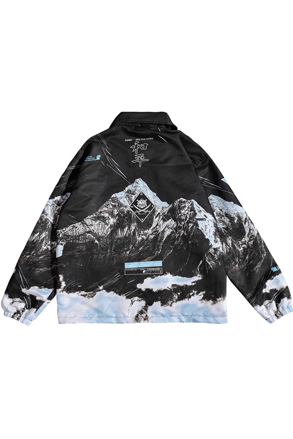 Peace Pirate Jacket - Black