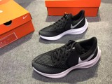 NIKE ZOOM RUNNING MEN AQ7497 001