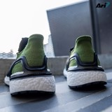 "Adidas UltraBoost 19 ""Tech Olive"" G27511"