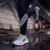 ADIDAS PULSE BOOST HD EF8907