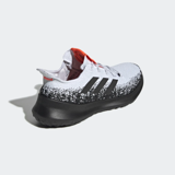 "Adidas Sensebounce+ ""Core Black/Solar Red"" G27478"