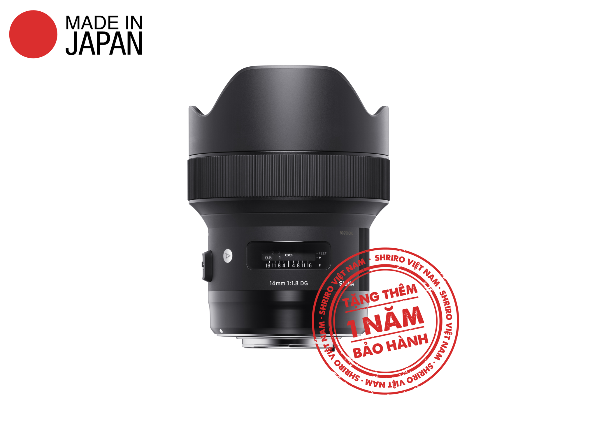 Sigma 14mm F1.8 DG HSM (Art)