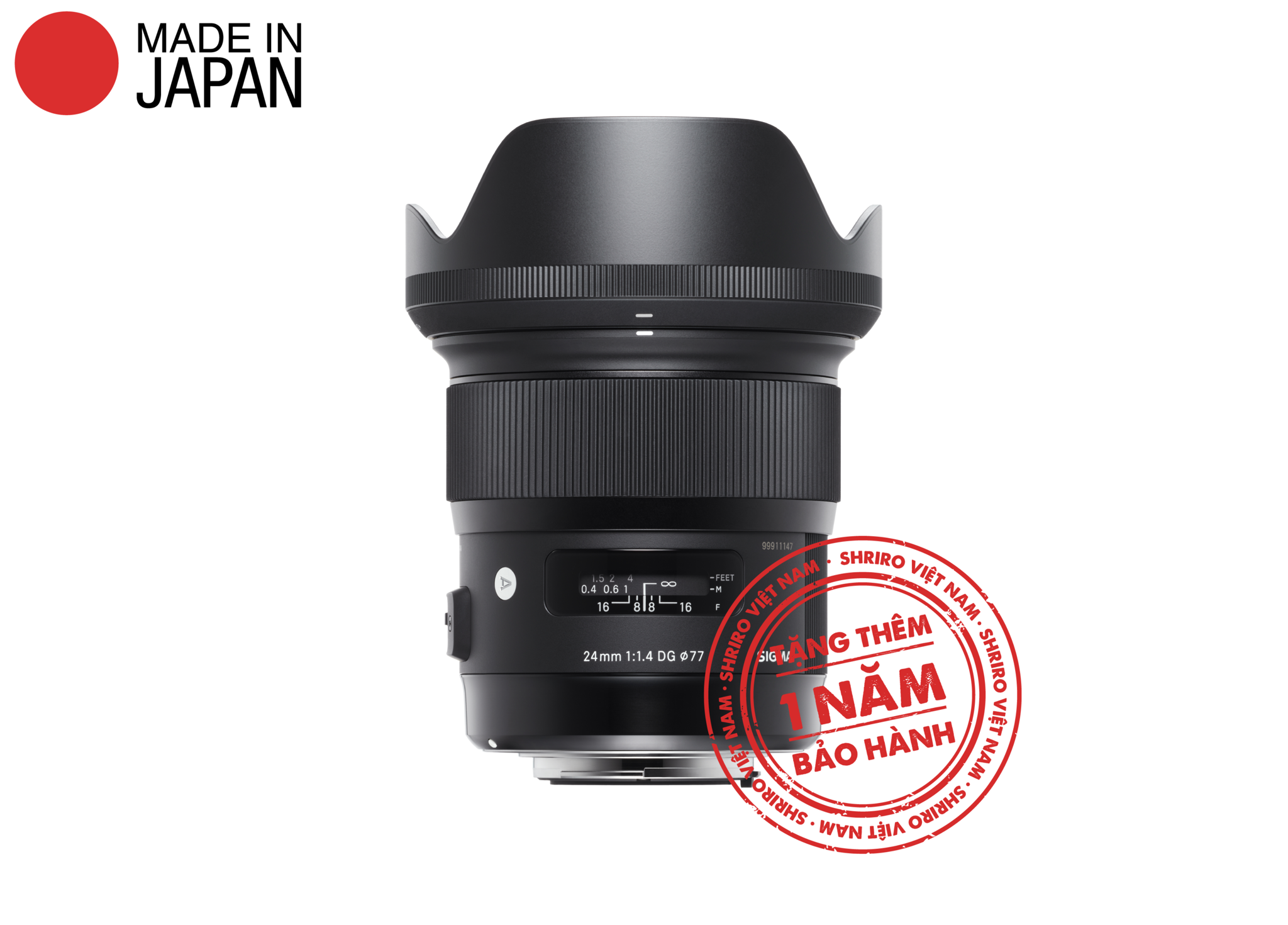 Sigma 24mm F1.4 DG HSM (Art)
