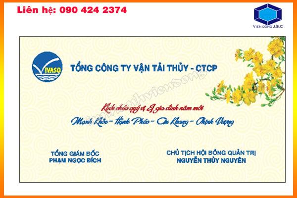 Mau-thiep-cong-ty-van-tai-thuy-CTCP