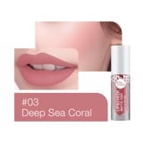 Son kem và má hồng Baby Bright Lip & Cheek Matte Tint 2.4g #03 Deep Sea Coral