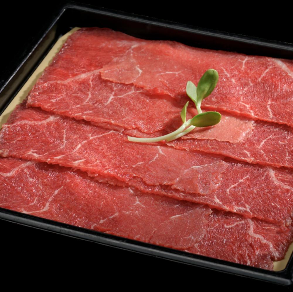 Thịt Bò Kichi - Nạc Vai Bò 200 gram