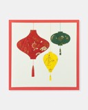 Folded card Three lanterns (Red,Yellow&Green)