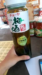 BWS2-Plum Wine Choya Kishu 720ml